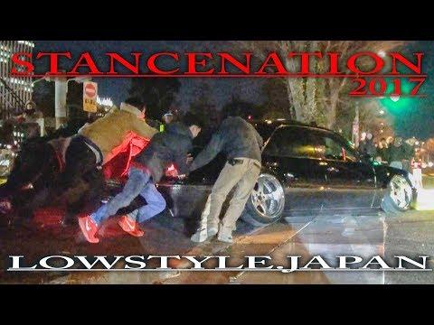 脱出できるのか!? 17 クラウン 亀る – StanceNation – Lowered Car FAILS  スタンスネーション 2017【搬出動画②】