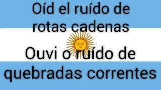 Baixar Hino da Argentina Cantado e Traduzido[ES/PT]