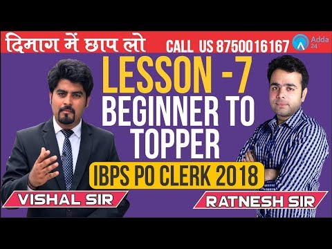 Beginner to Topper | Error Detection Challenge | English | Vishal Sir