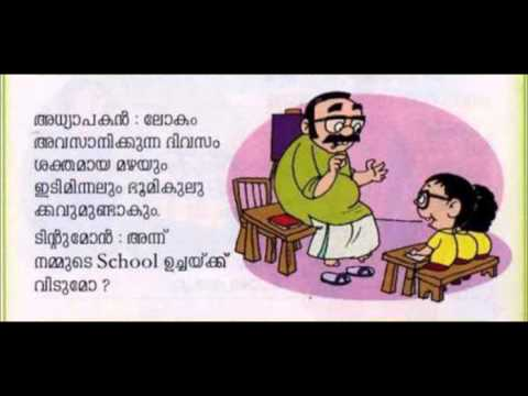 malayalam kambi comedy adventure time free episodes season 3
