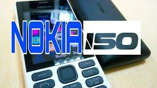 Nokia вернулась! Nokia 150 – первый телефон от обновленной Nokia!