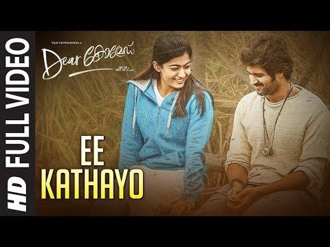 Ee Kathayo Video