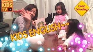 신나고 재밌게 배워보는 ABC 알파벳과 영어시간 - HOW DO YOU FEEL TODAY?