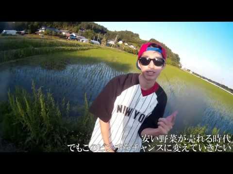 【日本語農家ラップ】 F is back feat 松岡修造  寿司ボーイズ。