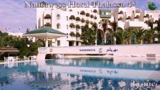 видео Талассотерапия в Тунисе: цены и все центры