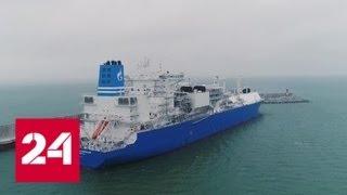 Балтийский энергоэкспресс. Специальный репортаж Артема Ямщикова - Россия 24