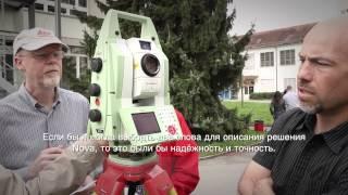 История создания первого в мире сканирующего тахеометра(Leica Nova MS50 - первый в мире роботизированный тахеометр с возможностью сканирования! Скорость сканирования..., 2015-05-13T09:34:55.000Z)