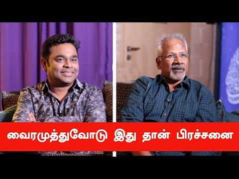 Mani Ratnam - A.R.Rahman Combination | Success Story | Exclusive Interview