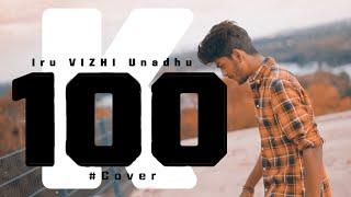 Iru Vizhi Unadhu - COVER | Niru VAISH