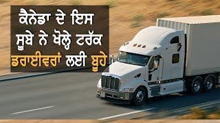 Truck Drivers now in skilled worker Category in Ontario thumbnail