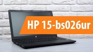 Розпакування ноутбука HP 15-bs026ur / Unboxing HP 15-bs026ur