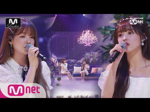 [YOOA&SEUNGHEE(OH MY GIRL) - A Poem Titled You (Original Song By TAEYEON(Hotel Del Luna OST))] Studi