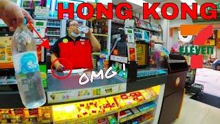7 eleven Hong Kong