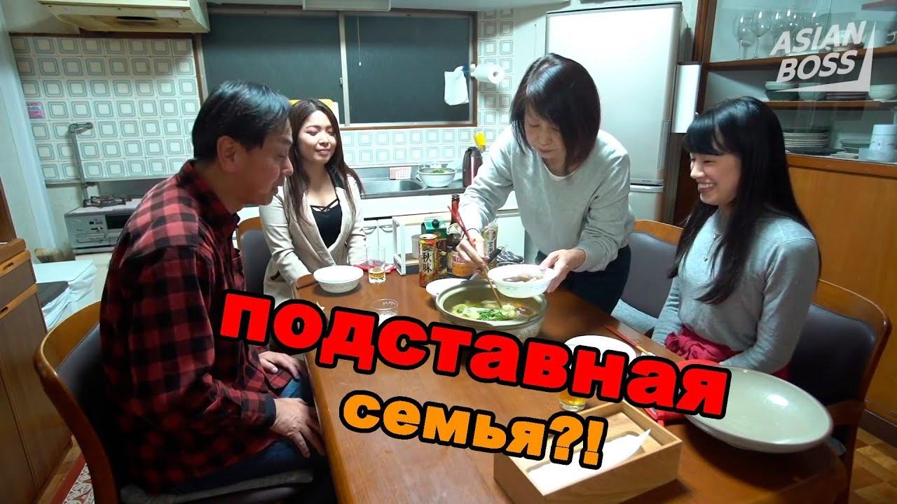 Сервис по предоставлению семьей в аренду в Японии