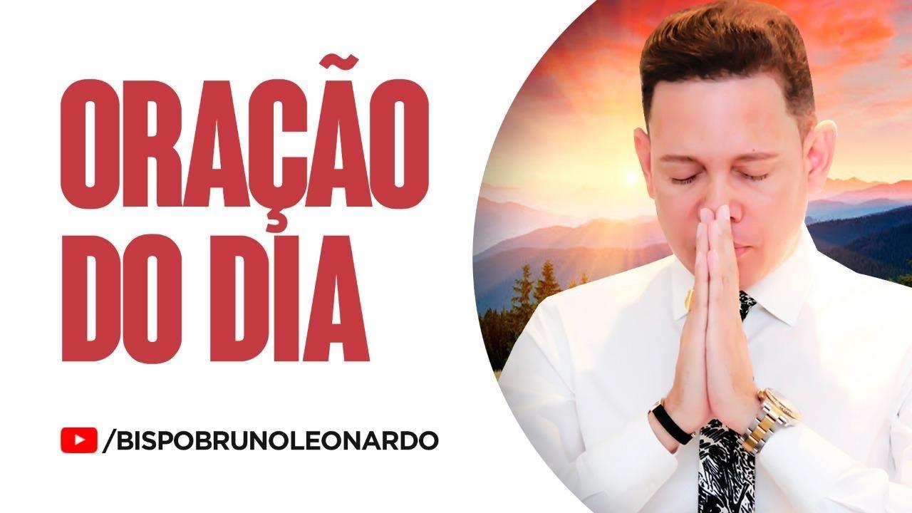 ORAÇÃO DO DIA-30 DE JULHO