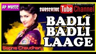 Badli_Badli_Laage#DJ_Joherol  Badli Badli Laage Sapna DJ Song Hard Mix DJ Akter