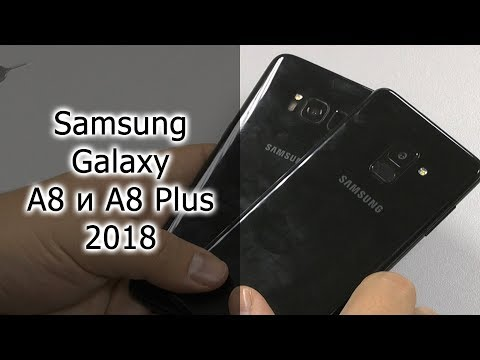 Обзор Samsung Galaxy A8 и A8 Plus 2018