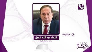 محافظة سلفيت وخضوري توقعات مذكرة تفاهم لتقديم منح دراسية