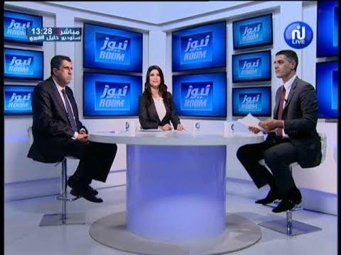 News Room du samedi 30  Décembre 2017