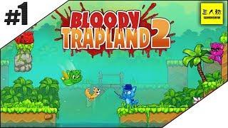 #1【三人称】Bloody Trapland2【死に覚えゲー】