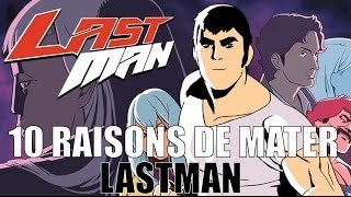 10 RAISONS DE MATER LASTMAN : La série d'animation Française qui claque !