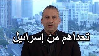 الإسرائيلي كوهين: سأعلن إسلامي إذا اتخذت الدول العربية هذه الخطوة
