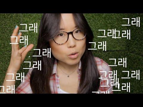 Tips For Learning Korean Kwow