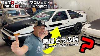 トヨタAE86ハチロクボディに入るのは何店?藤原とうふ店?エンジン組み上げも順調!Adding MY OWN Touch to Our Toyota AE86 Trueno.  POV Style!