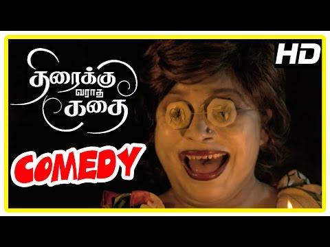 Thiraikku Varadha Kadhai Tamil Movie Comedy Scenes | Iniya | Kovai Sarala | Aarthi | Nadhiya