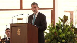 El Rey Felipe VI resalta el esfuerzo personal de los premiados