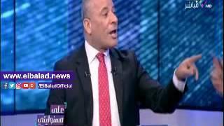 مشادة على الهواء بين أحمد موسى ونبيه الوحش بسبب «30 يونيو».. فيديو