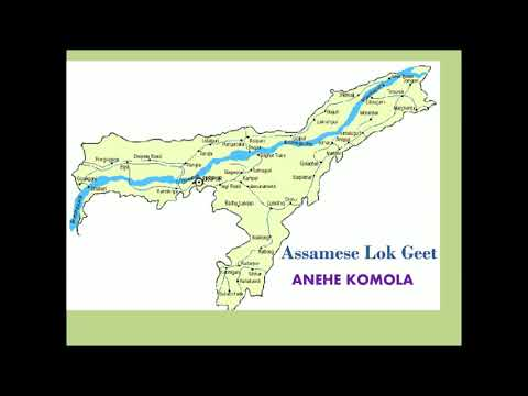 ANEHE KOMOLA | Assamese Lokgeet