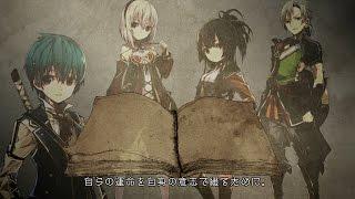 新作ゲーム『グリムノーツ』第2弾プロモーションムービー