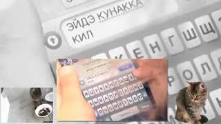 Кунак (Данир Сабиров)