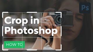 How to Crop iฑ Photoshop