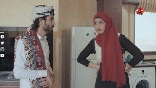 تخيل لو زوجتك رجعت محرمك ولازم توصلك للمسجد كمان | جمهورية كورونا
