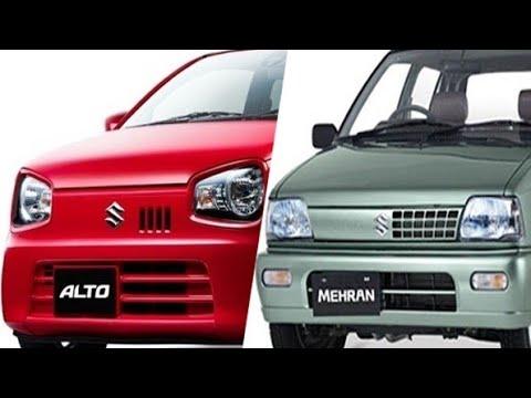 Suzuki mehran 2020
