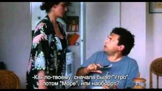 Liscio film 2006, i boyfriend della mamma