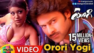 Prabhas Yogi Movie Songs | Orori Yogi Full Video Song | Mumaith Khan | Nayanthara | Mango Music
