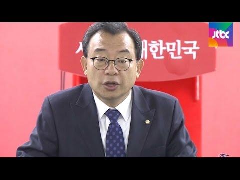 """[비하인드 뉴스] 이정현 """"다 합쳐 10%도 안 되면서…"""""""
