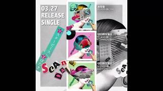 SCANDAL - マスターピース / SCANDAL - Masterpiece [Trailer]