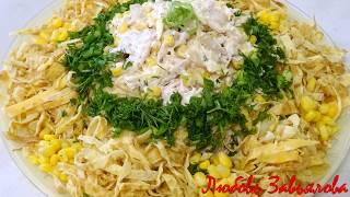 Салат Загадка/Riddle Salad