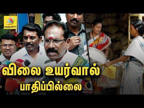 சர்க்கரை விலை உயர்வால் மக்களுக்கு பாதிப்பில்லை | Sellur Raju Speech About SUGAR PRICE HIKE