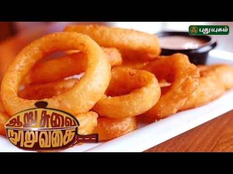 6 Suvai 100 Vagai 19-02-2017 Puthuyugam TV Show Online