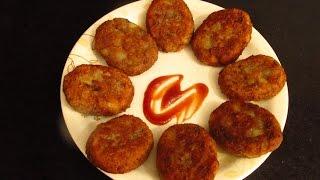 Rajma Tikki - Nutritious and tasty tikkis with kidney beans