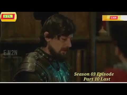 Download ertugrul ghazi season 3 episode 31 part 10 in hindi dubbed by (E. N2N)