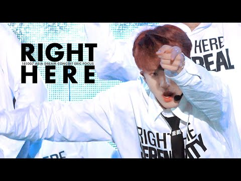 181007 [4K] 아시아 드림콘서트 직캠 - 'RIGHT HERE' THE BOYZ ERIC focus
