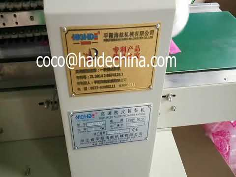 Two/Three /four Rows plastic drinking glass packaging machine for Supermarket selling