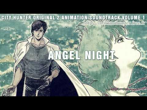 [City Hunter 2 OAS Vol.1] Angel Night [HD]