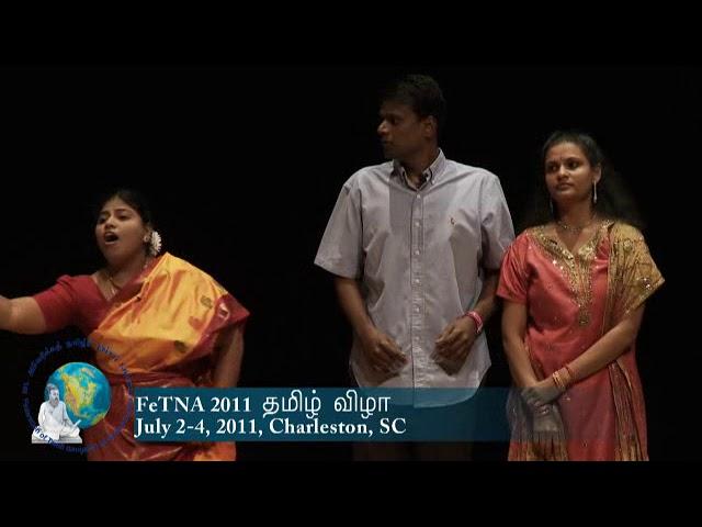 FeTNA 2011 Programs Aandipatti Maamiyar Play 2